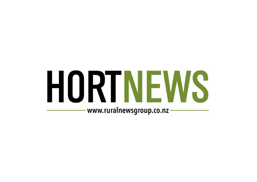 Logo of Hort News